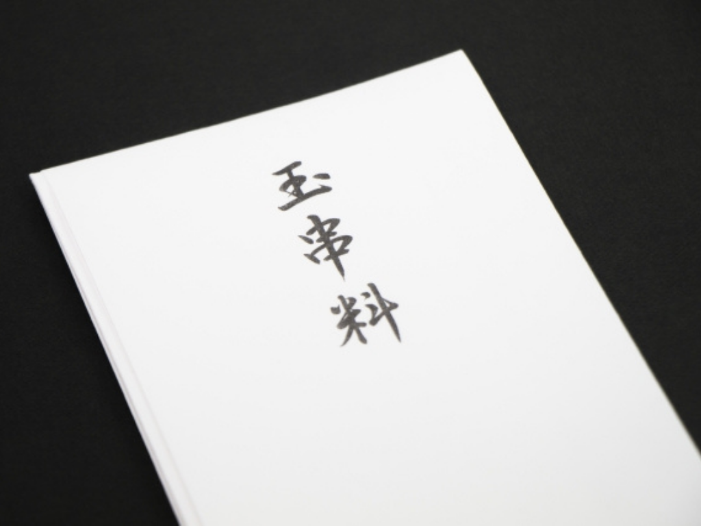 神道の玉串料の封筒画像