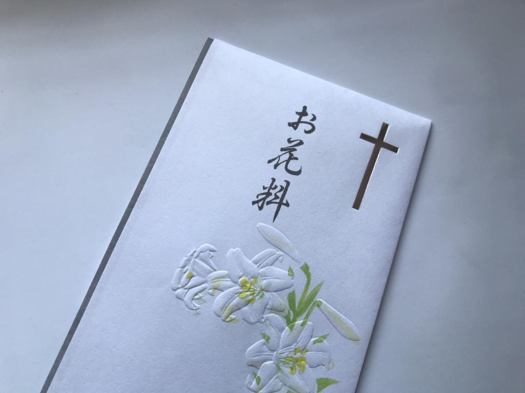 キリストのお花料の封筒画像
